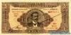 1 Мильрейс выпуска 1923 года, Бразилия. Подробнее...