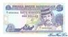 1 Ринггит выпуска 1989 года, Бруней-Даруссалам. Подробнее...