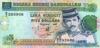 5 Ринггитов выпуска 1989 года, Бруней-Даруссалам. Подробнее...