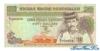 50 Ринггитов выпуска 1989 года, Бруней-Даруссалам. Подробнее...