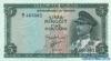 5 Ринггитов выпуска 1967 года, Бруней-Даруссалам. Подробнее...