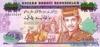 25 Ринггитов выпуска 1992 года, Бруней-Даруссалам. Подробнее...