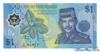 1 Ринггит выпуска 1996 года, Бруней-Даруссалам. Подробнее...