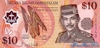 10 Ринггитов выпуска 1996 года, Бруней-Даруссалам. Подробнее...