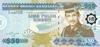 50 Ринггитов выпуска 1996 года, Бруней-Даруссалам. Подробнее...
