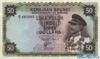50 Ринггитов выпуска 1967 года, Бруней-Даруссалам. Подробнее...