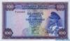 100 Ринггитов выпуска 1967 года, Бруней-Даруссалам. Подробнее...
