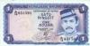 1 Ринггит выпуска 1978 года, Бруней-Даруссалам. Подробнее...