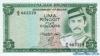 5 Ринггитов выпуска 1986 года, Бруней-Даруссалам. Подробнее...