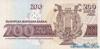 200 Левов выпуска 1992 года, Болгария. Подробнее...