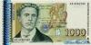 1000 Левов выпуска 1993 года, Болгария. Подробнее...