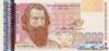 10000 Левов выпуска 1993 года, Болгария. Подробнее...