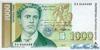 1000 Левов выпуска 1997 года, Болгария. Подробнее...