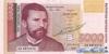 5000 Левов выпуска 1993 года, Болгария. Подробнее...