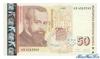50 Левов выпуска 1999 года, Болгария. Подробнее...