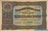 50 Золотых Левов выпуска 1917 года, Болгария. Подробнее...