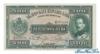 500 Левов выпуска 1925 года, Болгария. Подробнее...