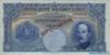500 Левов выпуска 1929 года, Болгария. Подробнее...