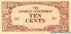 10 Центов выпуска 1942 года, Мьянма (Бирма). Подробнее...