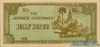 50 Рупий выпуска 1942 года, Мьянма (Бирма). Подробнее...
