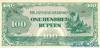 100 Рупий выпуска 1944 года, Мьянма (Бирма). Подробнее...