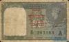 1 Рупия выпуска 1945 года, Мьянма (Бирма). Подробнее...