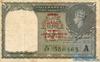 1 Рупия выпуска 1947 года, Мьянма (Бирма). Подробнее...