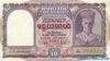 10 Рупий выпуска 1947 года, Мьянма (Бирма). Подробнее...