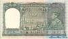 10 Рупий выпуска 1938 года, Мьянма (Бирма). Подробнее...