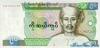 90 Кьят выпуска 1987 года, Мьянма (Бирма). Подробнее...