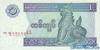 1 Кьят выпуска 1996 года, Мьянма (Бирма). Подробнее...