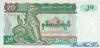 20 Кьят выпуска 1994 года, Мьянма (Бирма). Подробнее...