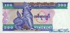 100 Кьят выпуска 1994 года, Мьянма (Бирма). Подробнее...