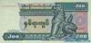 200 Кьят выпуска 1998 года, Мьянма (Бирма). Подробнее...