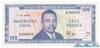 100 Франков выпуска 1964 года, Бурунди. Подробнее...