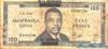 100 Франков выпуска 1965 года, Бурунди. Подробнее...