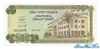 500 Франков выпуска 1970 года, Бурунди. Подробнее...