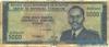 5000 Франков выпуска 1970 года, Бурунди. Подробнее...