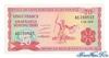 20 Франков выпуска 1979 года, Бурунди. Подробнее...
