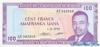 100 Франков выпуска 1977 года, Бурунди. Подробнее...