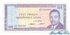 100 Франков выпуска 1979 года, Бурунди. Подробнее...