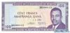 100 Франков выпуска 1981 года, Бурунди. Подробнее...
