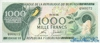 1000 Франков выпуска 1988 года, Бурунди. Подробнее...