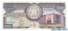 5000 Франков выпуска 1988 года, Бурунди. Подробнее...