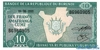 10 Франков выпуска 2001 года, Бурунди. Подробнее...