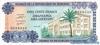 500 Франков выпуска 1979 года, Бурунди. Подробнее...