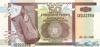 50 Франков выпуска 1999 года, Бурунди. Подробнее...