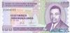 100 Франков выпуска 1993 года, Бурунди. Подробнее...