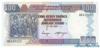 500 Франков выпуска 1997 года, Бурунди. Подробнее...