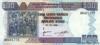 500 Франков выпуска 1999 года, Бурунди. Подробнее...